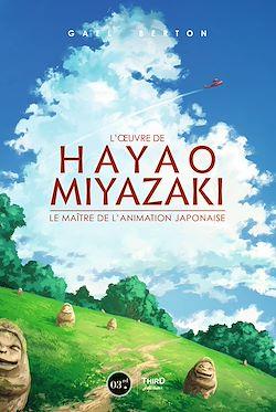 L'œuvre de Hayao Miyazaki