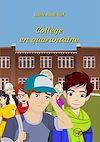 Télécharger le livre :  Collège en quarantaine