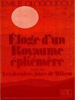 Download this eBook Éloge d'un royaume éphémère