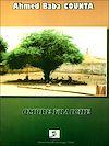 Télécharger le livre :  Ombre fraîche