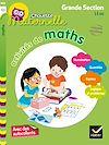 Télécharger le livre :  Activités de maths Grande Section