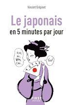 Download this eBook Petit Livre de - Le Japonais en 5 minutes par jour