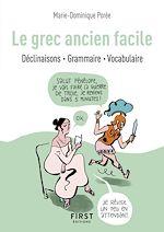 Téléchargez le livre :  Petit Livre - Le grec ancien facile