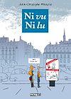 Télécharger le livre :  Ni vu, ni lu