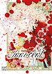 Télécharger le livre : Innocent rouge T11