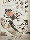 Télécharger le livre :  L'art en Chine