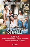 Télécharger le livre :  Une affaire de famille