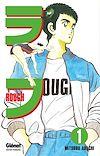 Télécharger le livre :  Rough - Tome 01