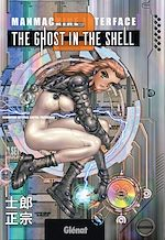 Téléchargez le livre :  The ghost in the shell perfect edition - Tome 02