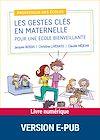 Télécharger le livre :  Les gestes clés en maternelle