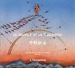 Download this eBook Le bouvier et la tisserande
