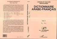 Téléchargez le livre :  Dictionnaire arabe-français