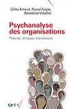 Télécharger le livre :  Psychanalyse des organisations