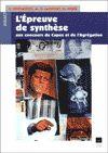 Télécharger le livre :  L'épreuve de synthèse. Capes et Agrégation d'anglais