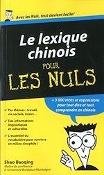 Download this eBook Le Lexique Chinois Pour les Nuls