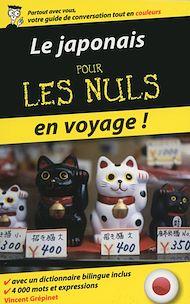 Téléchargez le livre :  Le japonais pour les Nuls en voyage