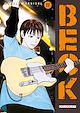 Télécharger le livre : Beck T17