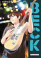 Télécharger le livre : Beck T26