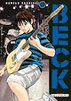 Télécharger le livre : Beck T27