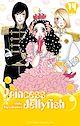 Télécharger le livre : Princess Jellyfish T14