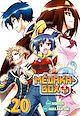 Télécharger le livre : Médaka-Box T20