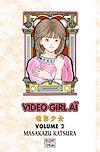 Télécharger le livre :  Video Girl Aï T02
