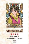 Télécharger le livre :  Video Girl Aï T03