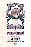 Télécharger le livre :  Video Girl Aï T04