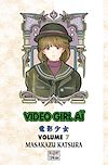 Télécharger le livre :  Video Girl Aï T07