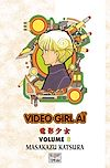 Télécharger le livre :  Video Girl Aï T08