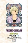 Télécharger le livre :  Video Girl Aï T10