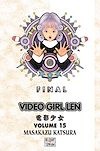 Télécharger le livre :  Video Girl Aï T15