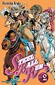 Télécharger le livre : Jojo's - Steel Ball Run T02