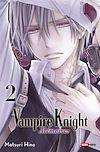 Vampire Knight Mémoires T02 | Hino, Matsuri