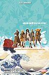 Télécharger le livre :  Nextwave (2006) - Rendez-vous avec la H.A.I.N.E.
