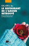 Télécharger le livre :  Le Restaurant de l'amour retrouvé