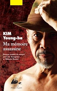 Téléchargez le livre :  Ma mémoire assassine