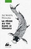 Télécharger le livre :  La Pêche au toc dans le Tôhoku