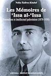 Télécharger le livre :  Les Mémoires de 'Issa al-'Issa