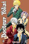Télécharger le livre :  Docteur Yôkai T04