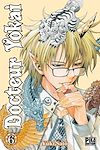 Télécharger le livre :  Docteur Yôkai T06