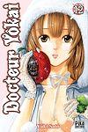 Télécharger le livre :  Docteur Yôkai T12