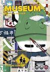 Télécharger le livre : Museum T02 - Edition grand format