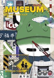Téléchargez le livre :  Museum T02 - Edition grand format