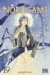 Télécharger le livre :  Noragami T19