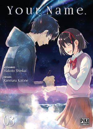 Your name. Volume 3