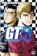GTR | Fujisawa, Tôru