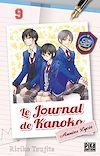 Télécharger le livre :  Le journal de Kanoko - Années lycée T09