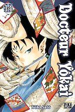 Téléchargez le livre :  Docteur Yôkai T14
