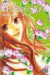 Télécharger le livre :  Chihayafuru T27